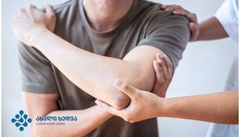 მკლავის ტკივილი, გამომწვევი მიზეზები და მკურნალობის მეთოდები